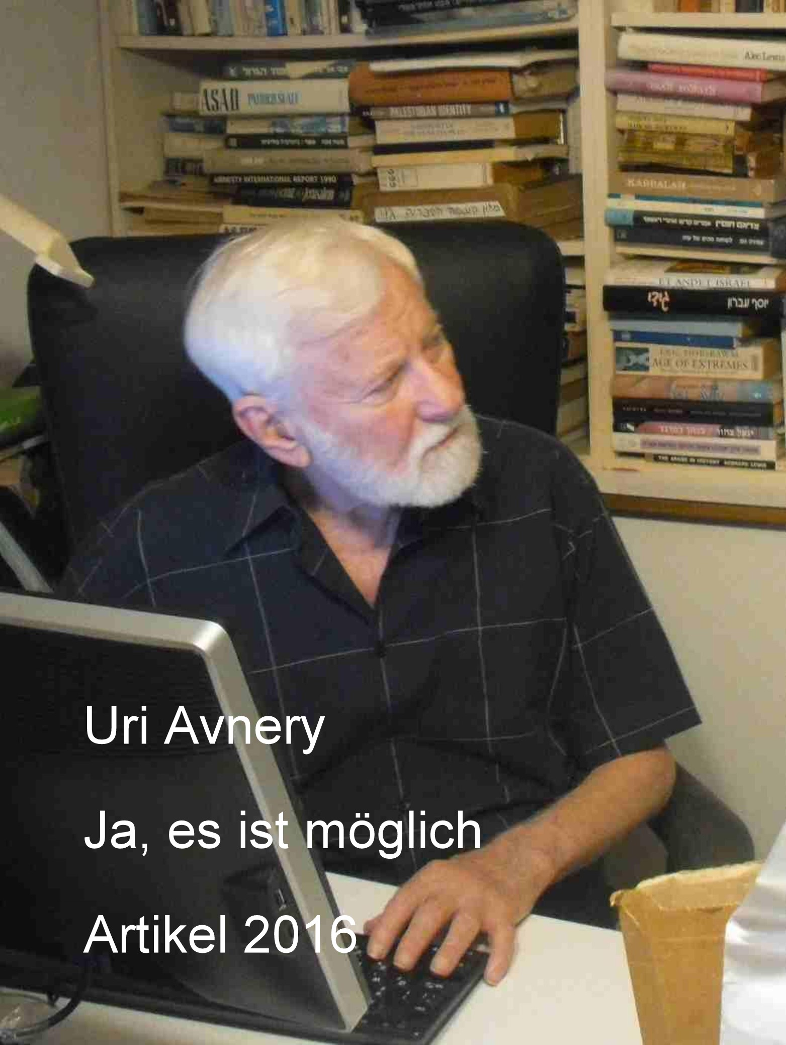 UriCoverPorträt