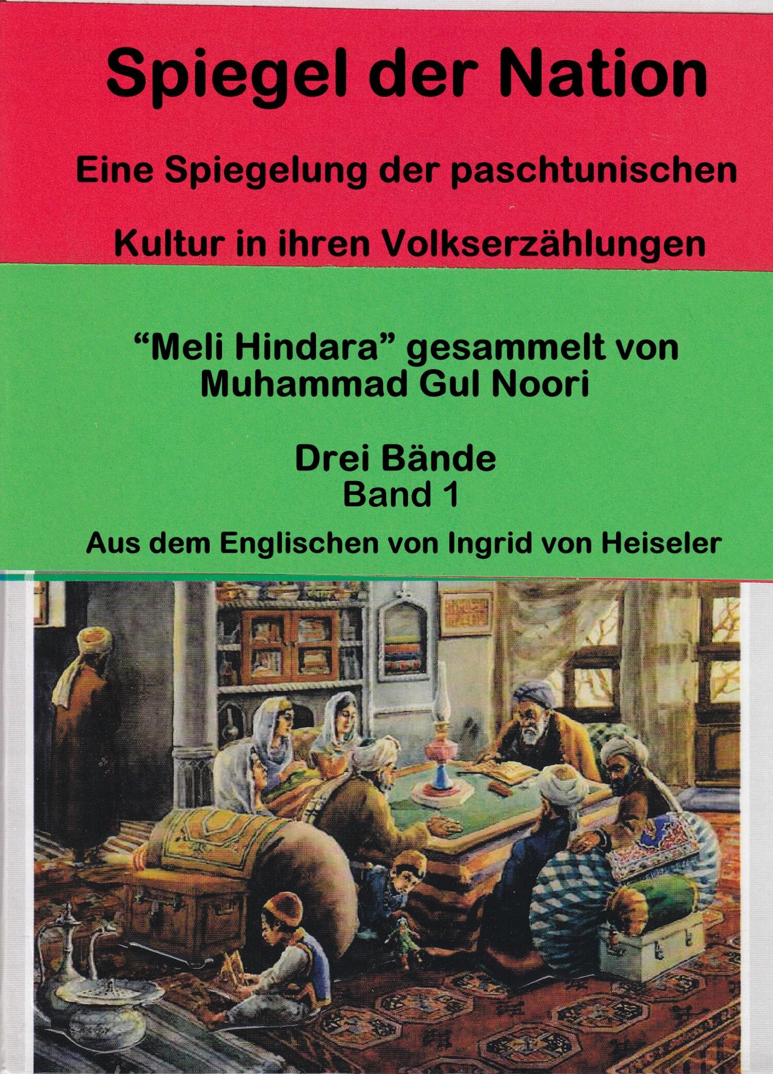 Band11563