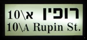 RuppinSt10-300